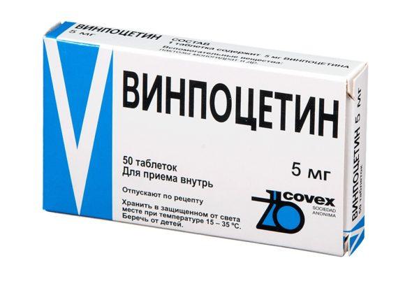 Винпоцетин-(Кавинтон)