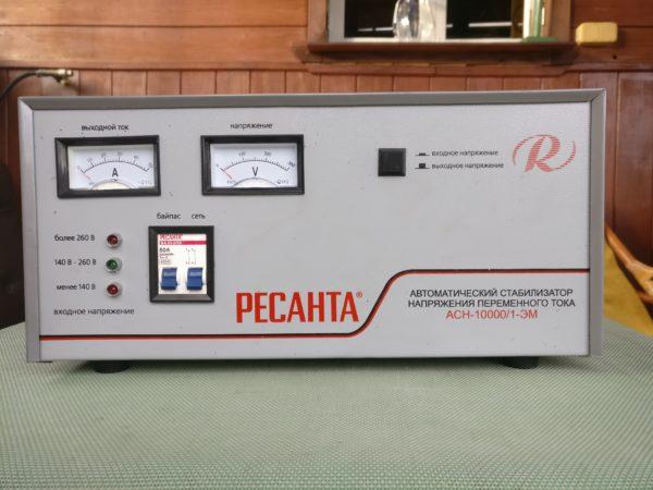 РЕСАНТА АСН-10000-1-ЭМ