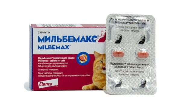 Elanco-Мильбемакс-для-взрослых-кошек-(2-таблетки)