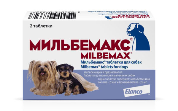 Elanco-Мильбемакс-для-щенков-и-маленьких-собак