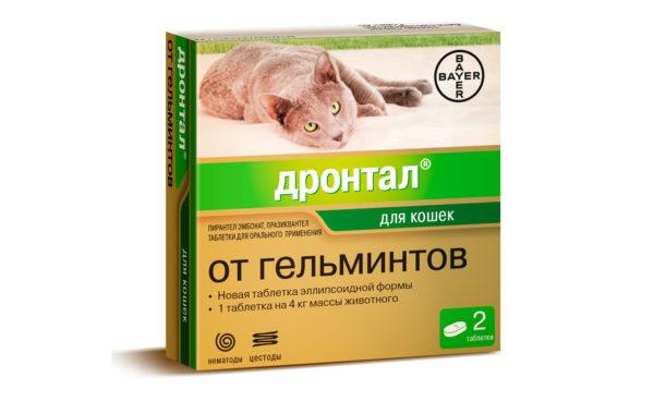Дронтал-(Bayer)-таблетки-для-кошек-(2-таблетки)