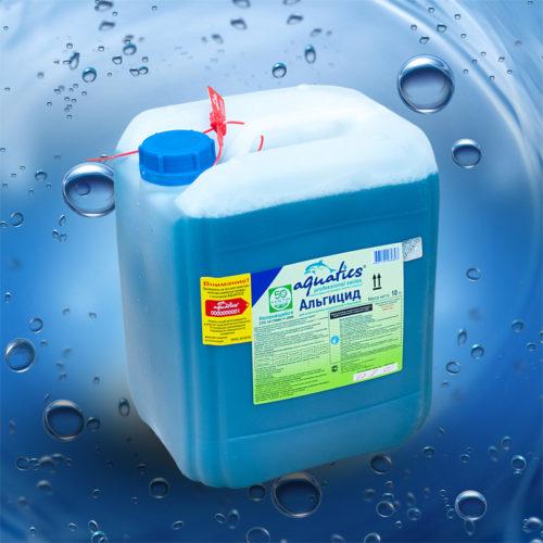 AQUATICS - Альгицид Средство для уничтожения водорослей в бассейне и предупреждения их образования, 5 л