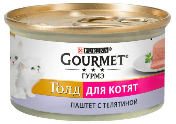 Gourmet-Gold-для-котят-с-телятиной