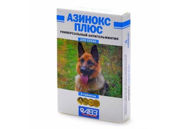 Агроветзащита-Азинокс-плюс-таблетки-для-собак