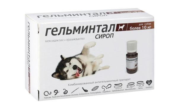 Гельминтал Сироп для собак более 10 кг 10 мл