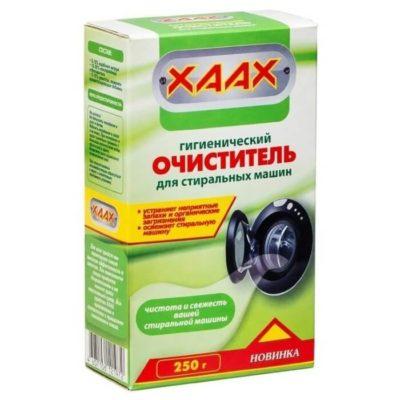 XAAX Порошок гигиенический очиститель