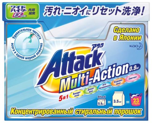 Attack Multi-Action