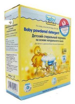 BabyLine Детский на основе натурального мыла