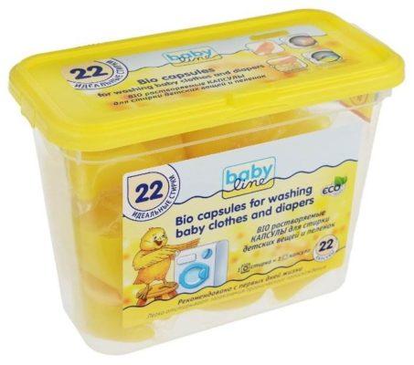 BabyLine капсулы BIO для детских вещей