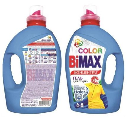 Bimax BiMax Color