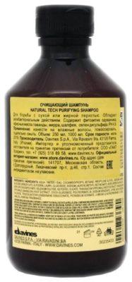 Davines шампунь NaturalTech Purifying очищающий против сухой или жирной перхоти
