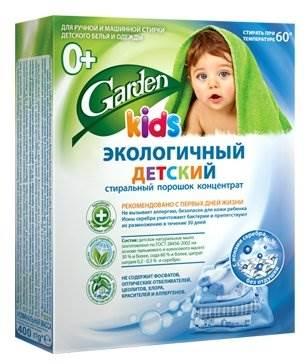 Garden Eco Kids экологичный с ионами серебра без отдушки