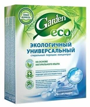 Garden Eco Универсальный без отдушки