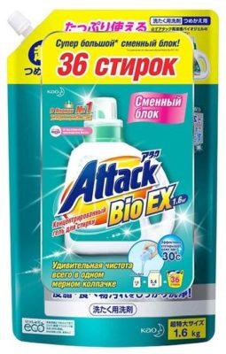Kao Attack Bio EX