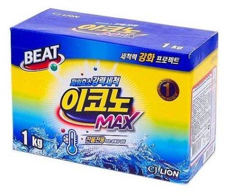 Lion Beat Econo Max