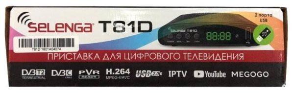 TV-тюнер Selenga T81D