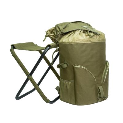 Рюкзак для рыбалки и охоты Aquatic РСТ-50 со стулом, 50л
