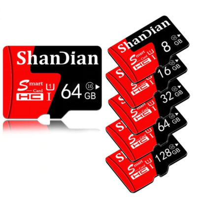 ShanDian