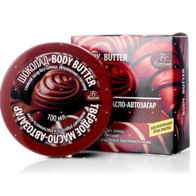 Масло-для-автозагара-Floresan-твердое-масло-автозагар-Шоколад