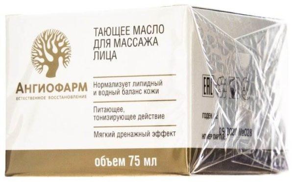 Ангиофарм Тающее масло для массажа лица