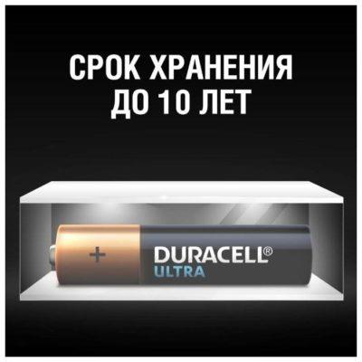 Duracell Ultra Power AAA/LR03