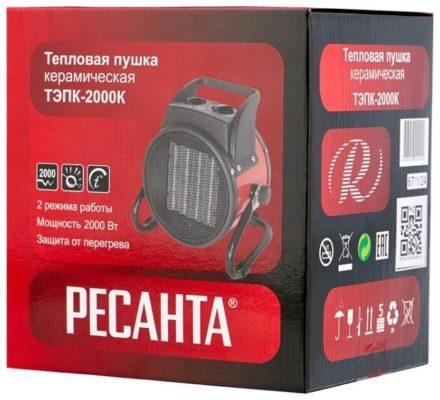 Электрическая тепловая пушка РЕСАНТА ТЭПК-2000К (2 кВт)