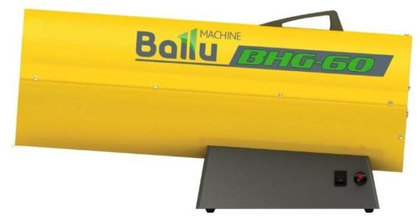 Газовая тепловая пушка Ballu BHG-60 (53 кВт)