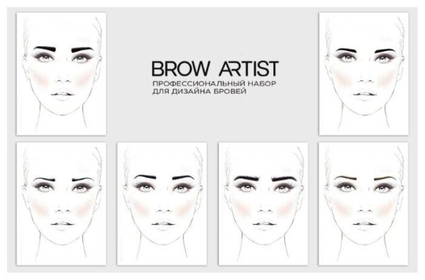 L'Oreal Paris профессиональный набор для дизайна бровей Brow Artist