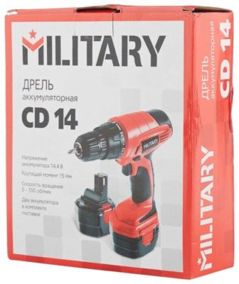 MILITARY CD14 15 Н·м