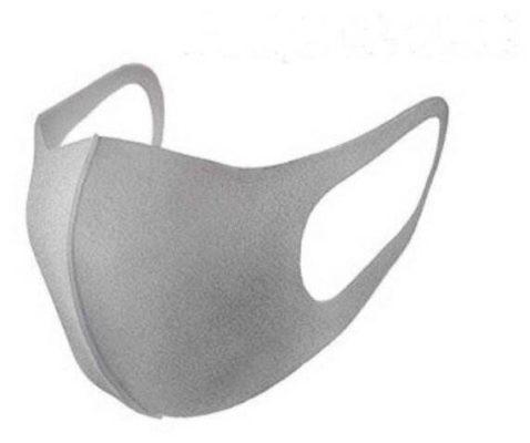 Маска защитная Fashion Mask многоразовая (1 шт.)
