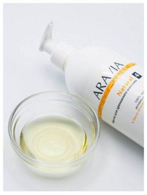 Масло для тела ARAVIA Professional Organic Natural