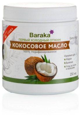 Масло для тела Baraka кокосовое