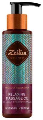 Масло для тела Zeitun Ритуал расслабления массажное для снятия стресса и мышечной усталости