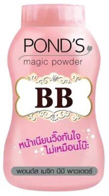 Pond's Рассыпчатая пудра Magic Powder BB