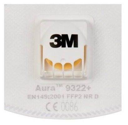 Респиратор 3M Aura 9322+ 1 шт.
