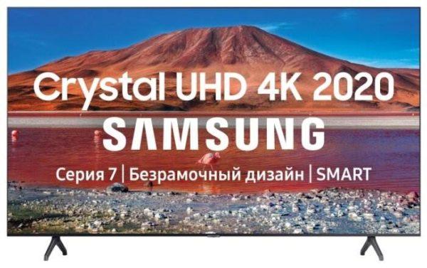 "Samsung UE70TU7100UXRU 70"" (2020)"