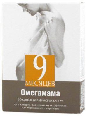 12 лучших витаминных комплексов для беременных