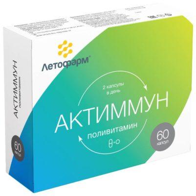 10 лучших витаминных комплексов для поднятия иммунитета у взрослых