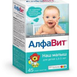 10 лучших витаминов для новорожденных и грудничков