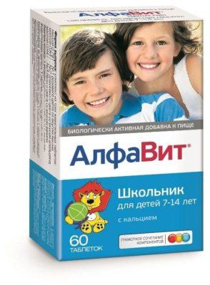 Алфавит школьник д/детей 7-14лет таб. №60