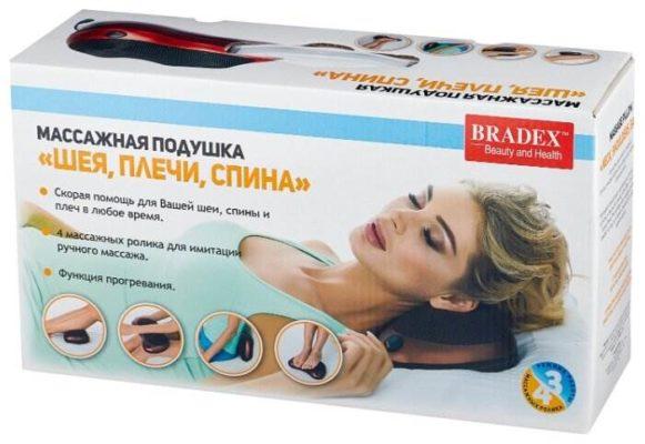 BRADEX массажная подушка KZ 0473/0474 32x19x10 см