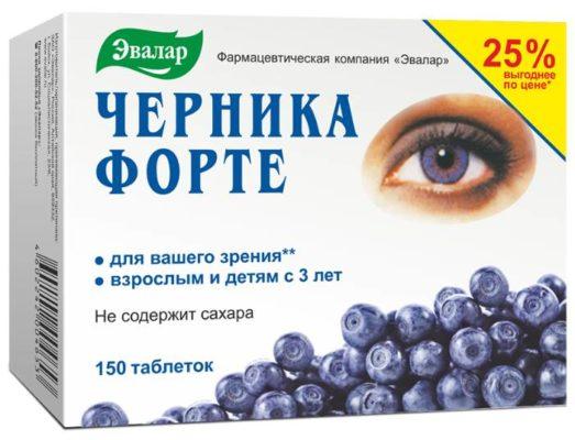 10 лучших витаминных комплексов для глаз