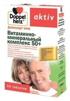 10 лучших витаминов для пожилых людей старше 60 лет