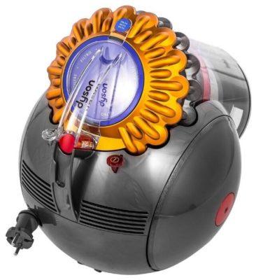 Dyson Big Ball Allergy 2