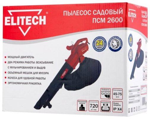 ELITECH ПСМ 2600 2.6 кВт