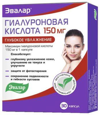 12 лучших витаминов для красоты и здоровья кожи