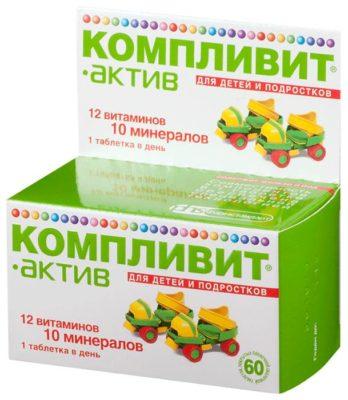 Компливит Актив таб. п/о плен. №60 для детей и подростков