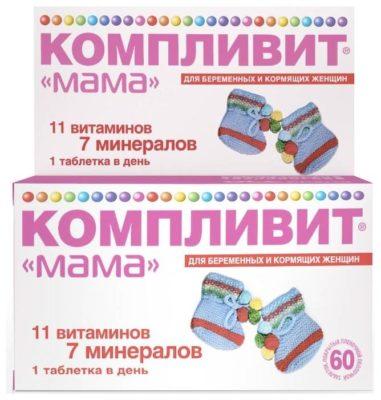 Компливит Мама д/беременных и кормящих женщин таб. п/о плен. №60