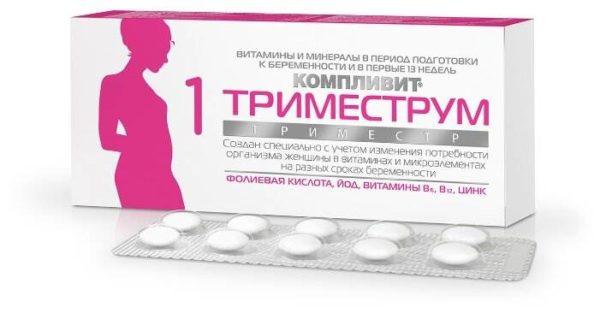 Компливит Триместрум 1триместр таб. п/о №30