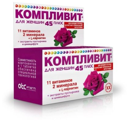 Компливит для женщин 45плюс таб. п/о плен. №30(банка)